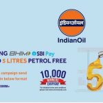 free 5 litre petrol for SBI customers, SBI, SBI Internet banking, 5 Litres Of Petrol Free! Just Pay With BHIM SBI Pay At Any Indian Oil Outlet, Money, Bhim, BHIM SBI Pay, Bhim Free Petrol, Free Petrol, BHIM-SBI