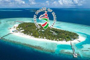India to build International Cricket Stadium in Maldives