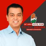 Mukesh Ambani & Uday Kotak Supports Congress candidate Milind Deora in South Mumbai