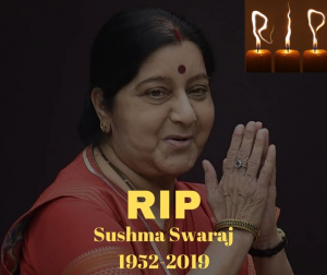 Sushma Swaraj, Sushma Swaraj News, Sushma Swaraj Death, Sushma Swaraj Mourning, Sushma Swaraj Rip Photo, Sushma Swaraj Death Holiday, When Did Sushma Swaraj Died, Sushma Swaraj Died Holiday, Sushma Swaraj Death Photos, Death Of Sushma, Sushma Swaraj Death, Sushma Swaraj Latest News, Sushma Swaraj Age, Sushma Swaraj Photo, About Sushma Swaraj, Sushma Swaraj Twitter, Sushma Swaraj Died, Sushma Swaraj Pic, Who Is Sushma Swaraj, Death Of Sushma Swaraj, Sushma Swaraj Last Tweet, Sushma Swaraj Live Update, RIP, External Affairs of India, Bharatiya Janata Party, Narendra Modi, Lal Krishna Advani, Indian politicians, Swaraj Kaushal, Sushma Swaraj Family