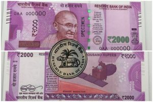 Reserve Bank Of India, RBI Annual Report For 2018-19, demonestization, RBI, Reserve Bank of India Rs 2000, RBI stopped printing 2000 rupees notes
