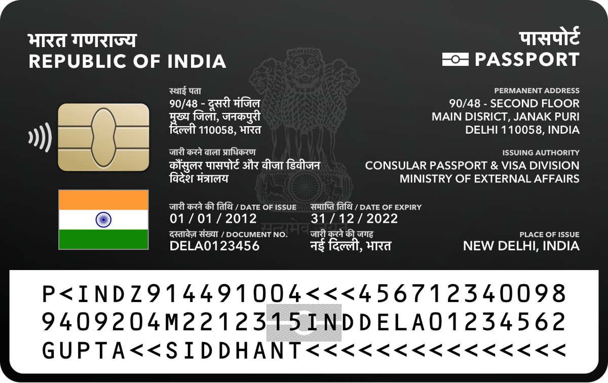 India to introduce 64KB Chip-based Bio-metric enabled E-passport ...